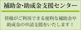 contents_navi_1