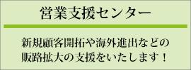 contents_navi_2