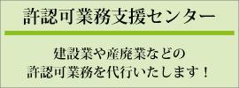contents_navi_3